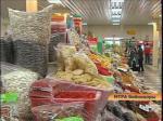 Еліміздегі инфляция деңгейі 2,3%-ды құрады