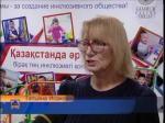 65 малышей ожидают очереди в кабинет психолого-педагогической коррекции
