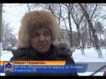 В одном из общежитий Петропавловска угроза обрушения