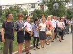 В Петропавловске на один банк стало больше