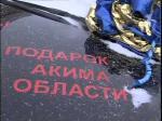 """В Петропавловске открылся новый детский сад """"Алакай"""""""