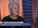 Знаменитая джаз-апашка - на североказахстанской сцене