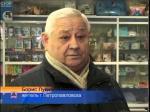 В Петропавловске открылась выставка-продажа аппаратов Елатомского приборного завода