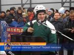 В Петропавловске открыли первый крытый хоккейный корт