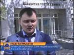 На купюрах казахстанской валюты появились изменения
