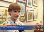 """В музее изобразительных искусств открылась выставка под названием """"Пасхальная радость"""""""