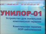 """Акцию """"Дни здоровья"""" проводит в Петропавловске Елатомский приборный завод"""