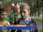 Больше двухсот дворов Петропавловска ждут установки детских площадок