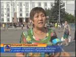 Петропавловск готовится ко Дню столицы