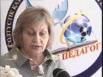 Лучшего педагога области выбрали в Петропавловске