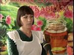 Работу ярмарки мёда в Петропавловске продлили на неделю
