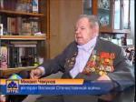 Михаил Чекунов рассказал, как участвовал в Шакишваро-балатонской операции