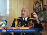 Сегодня в Петропавловске живут более 160 ветеранов Великой Отечественной войны