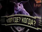 Серия интеллектуальных игр стартовала в Петропавловске