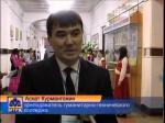 «Казахстан и Россия: два крыла дружбы»