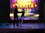 В Петропавловске прошел финал шоу талантов «Минута славы»