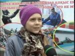 Экологическая акция по сбору макулатуры завершилась в Петропавловске