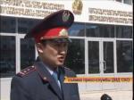 """Штраф свыше Т20 тыс или арест на 10 суток """"светит"""" уличным хулиганам"""
