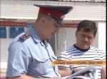 Полицейские региона проводят декаду безопасности дорожного движения