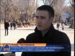 В Петропавловске стартует месячник по очистке областного центра