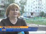 """Государственная программа """"Модернизация ЖКХ"""" в действии"""