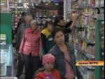 Инфляция в Казахстане в марте составила 5 десятых процента