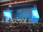 """Участники форума """"Сделано в Казахстане"""" обсудили меры господдержки бизнеса"""